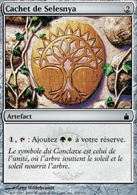 Forêt La Bataille de Zendikar n°270  Foil NM MTG Magic V1 Français