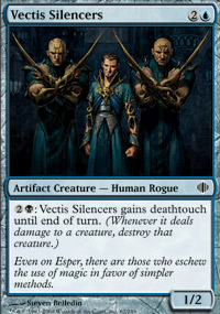 Vectis Silencers